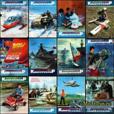 Журнал «Моделист-конструктор» за 1982 год (все 12 номеров)