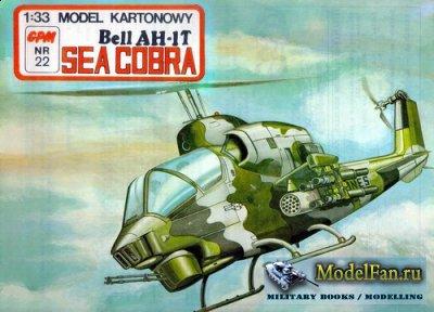 GPM 022 - Bell AH-1T Sea Cobra