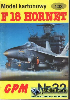 GPM 032 - F-18 Hornet