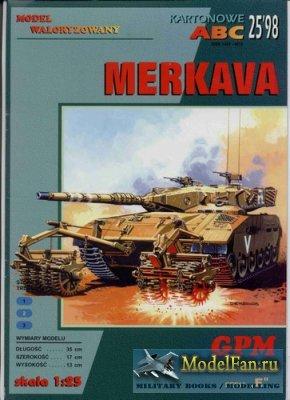 GPM 033 - Merkava Mk.I