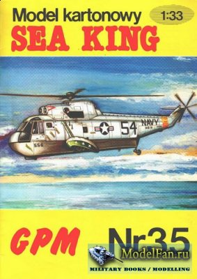 GPM 035 - Sikorsky SH-3 Sea King