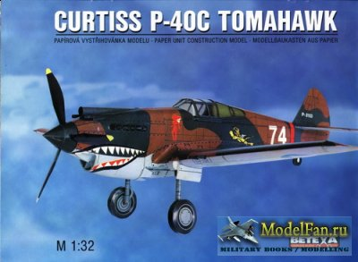 Betexa - P-40C Curtiss Tomahawk