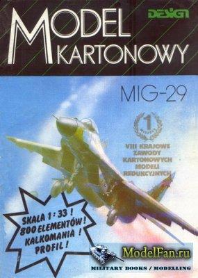 Design Models - МиГ-29А