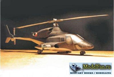 GreMir Model - Вертолёт Airwolf