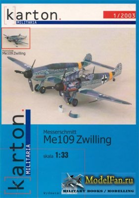 EMA 2000 - Karton Militaria 1/2003 - Messerschmitt Bf.109Z (Zwilling)