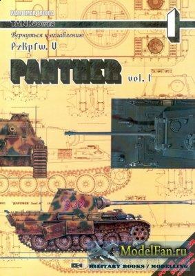 AJ-Press. Tank Power No.01 - PzKpfw. V Panther vol. 1