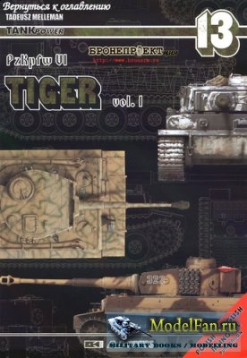 AJ-Press. Tank Power No.13 - PzKpfw. VI Tiger vol. 1