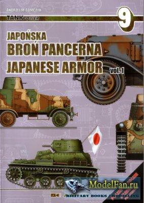 AJ-Press. Tank Power No.09 - Japanese Armour vol.1