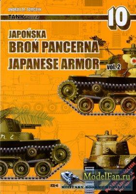 AJ-Press. Tank Power No.10 - Japanese Armour vol.2