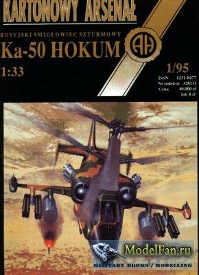 Halinski - Kartonowy Arsenal 1/1995 - Ka-50 Hokum