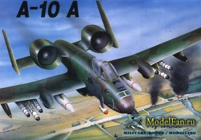Fly Model 023 - A-10 Thunderbolt II