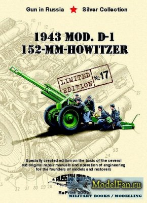 Russian Motor Books - Gun in Russia - 17 - 1943 Mod. D-1 152 mm Howitzer