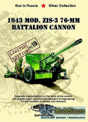 Russian Motor Books - Gun in Russia - 19 - 1943 Mod. ZIS-3 76mm Battalion Cannon