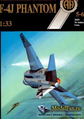 Halinski - Kartonowy Arsenal 5-6/1995 - McDonnell Douglas F-4J Phantom II