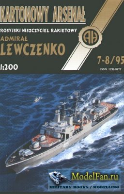 Halinski - Kartonowy Arsenal 7-8/1995 - Missile Frigate Admiral Lewczenko