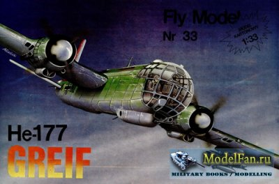 Fly Model 033 - He-117 Greif