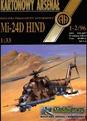 Halinski - Kartonowy Arsenal 1-2/1996 - Mi-24D Hind