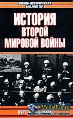 ������� ������ ������� ����� 1939-1945 - ���� ��� ������������
