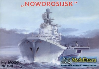 Fly Model 104 - Aircraft Carrier Novorossiysk