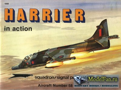 Squadron Signal (Aircraft In Action) 1058 - Harrier