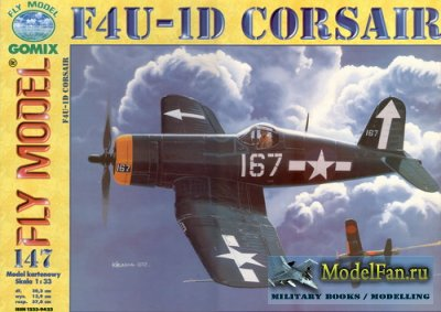 Fly Model 147 - F4U-1D Corsair