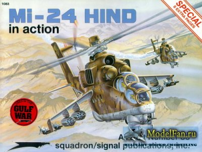 Squadron Signal (Aircraft In Action) 1083 - Mi-24 Hind (Special)