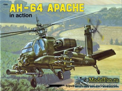 Squadron Signal (Aircraft In Action) 1095 - AH-64 Apache