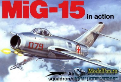 Squadron Signal (Aircraft In Action) 1116 - MiG-15