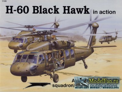 Squadron Signal (Aircraft In Action) 1133 - H-60 Black Hawk