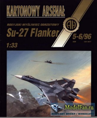 Halinski - Kartonowy Arsenal 5-6/1996 - Su-27 Flanker