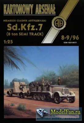 Halinski - Kartonowy Arsenal 8-9/1996 - Sd.Kfz. 7