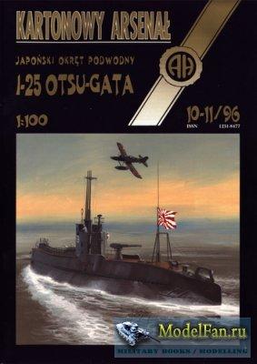 Halinski - Kartonowy Arsenal 10-11/1996 - I-25 Otsu-Gata