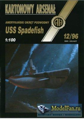 Halinski - Kartonowy Arsenal 12/1996 - Submarine Ss 411 Uss Spadefish