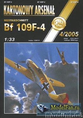 Halinski - Kartonowy Arsenal 4/2005 - Messerschmitt-Bf-109f-4