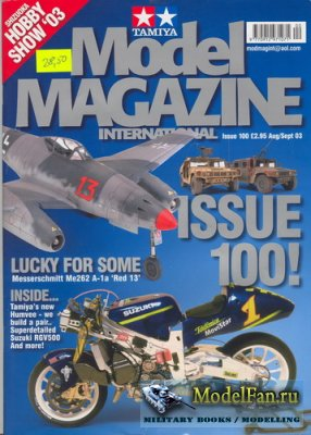 Tamiya Model Magazine International №100 (Aug/Sept 2003)