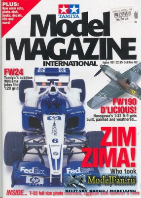 Tamiya Model Magazine International №101 (Oct/Nov 2003)