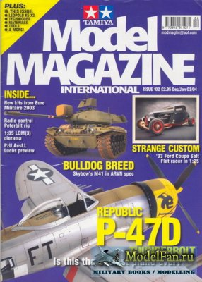 Tamiya Model Magazine International №102 (Dec/Jan 2003/4)