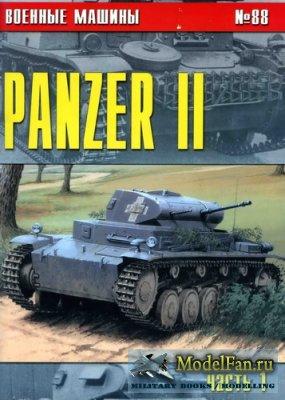 Военные машины №88 - Panzer II (Часть 1)