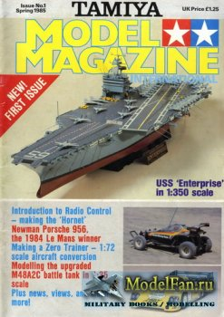 Tamiya Model Magazine International №1 (Spring 1985)