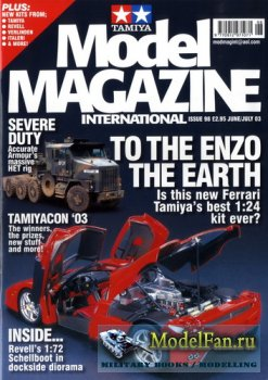 Tamiya Model Magazine International №98 (June/July 2003)