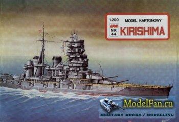 GPM 044 - Kirishima