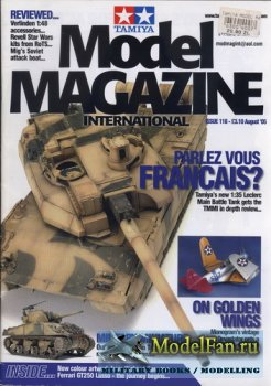 Tamiya Model Magazine International №118 (August 2005)