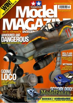 Tamiya Model Magazine International №124 (February 2006)