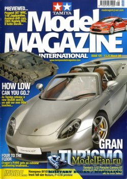 Tamiya Model Magazine International №125 (March 2006)