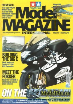 Tamiya Model Magazine International №127 (May 2006)