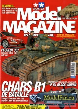Tamiya Model Magazine International №129 (July 2006)