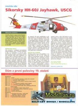 ABC Magazine - Sikorsky HH-60J Jayhawk