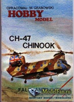 Hobby Model №10 - CH-47 Chinook