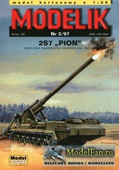 Modelik 3/1997 - 2S7
