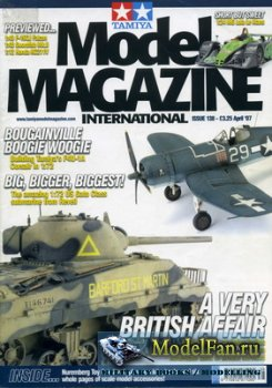 Tamiya Model Magazine International №138 (April 2007)
